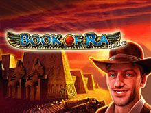 Book Of Ra Deluxe – игровые автоматы онлайн